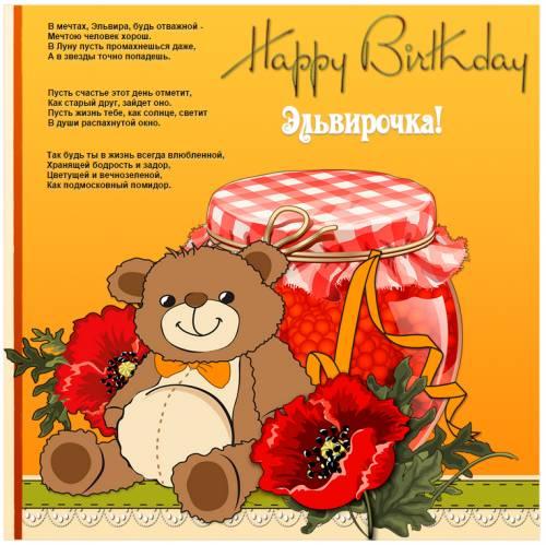 Поздравления с днем рождения матвею 10 лет 86