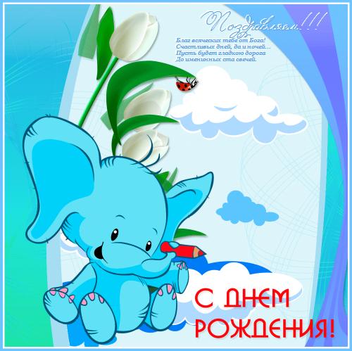 Букет подарков интернет магазин москва